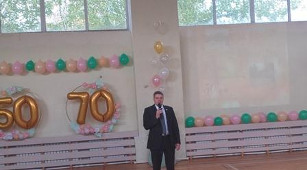 Школа №15 города Кузнецка отпраздновала 50-летний юбилей!